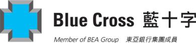 Blue Cross 藍十字